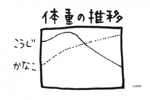 151209_07