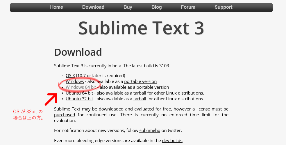 sublimetext-install-2