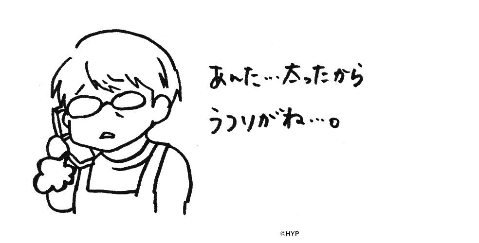 160301_03