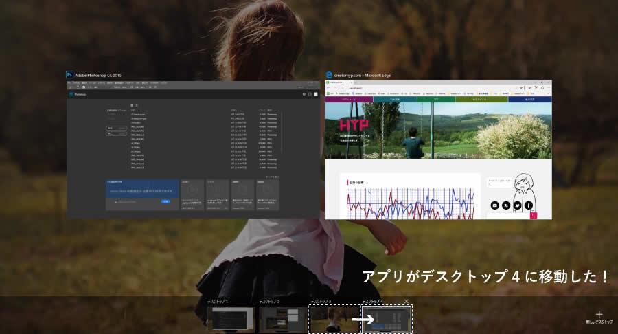 windows-vdt-9