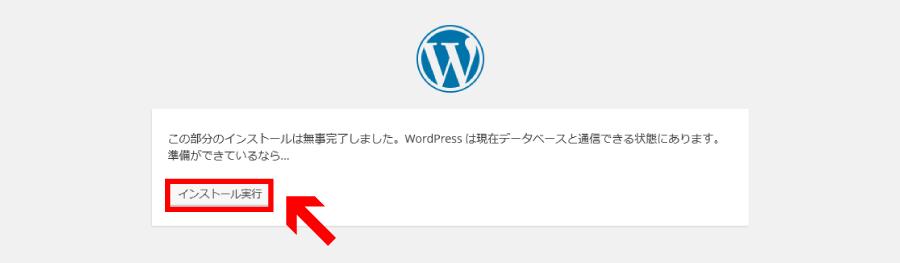 wordpress-3-11