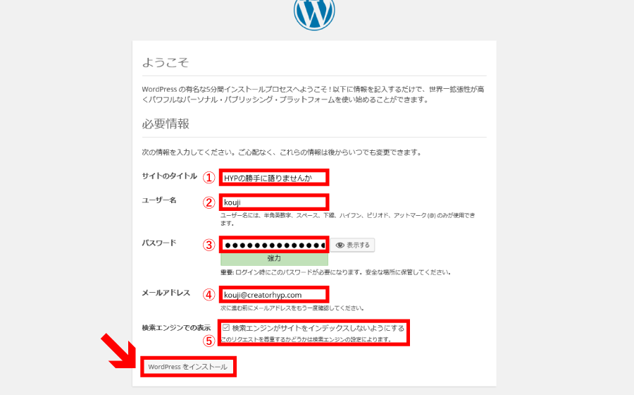 wordpress-3-12