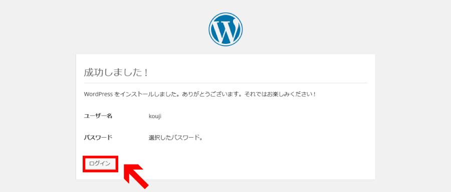 wordpress-3-13