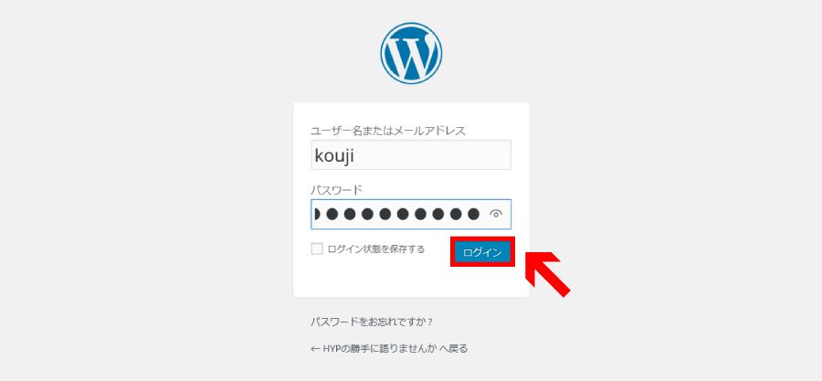 wordpress-3-14