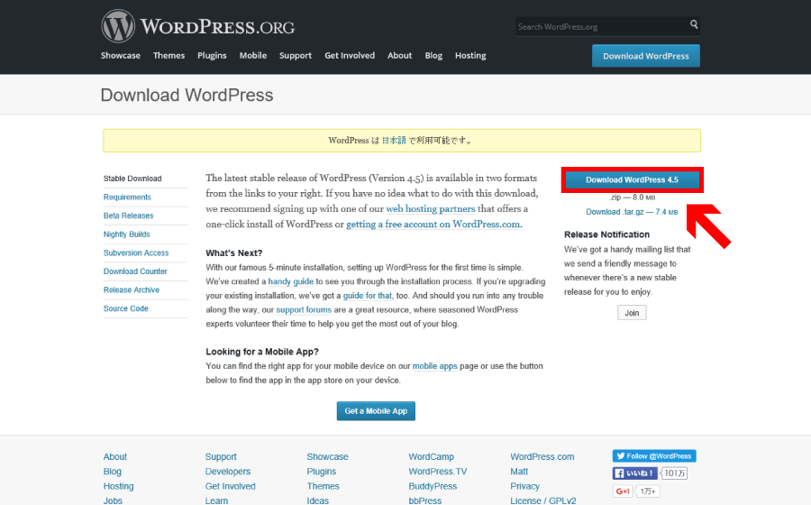 wordpress-3-2