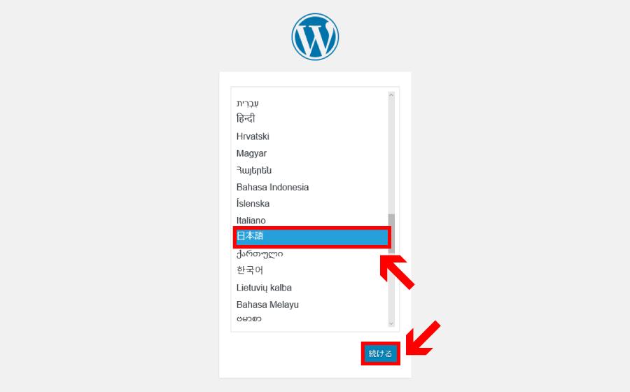 wordpress-3-8
