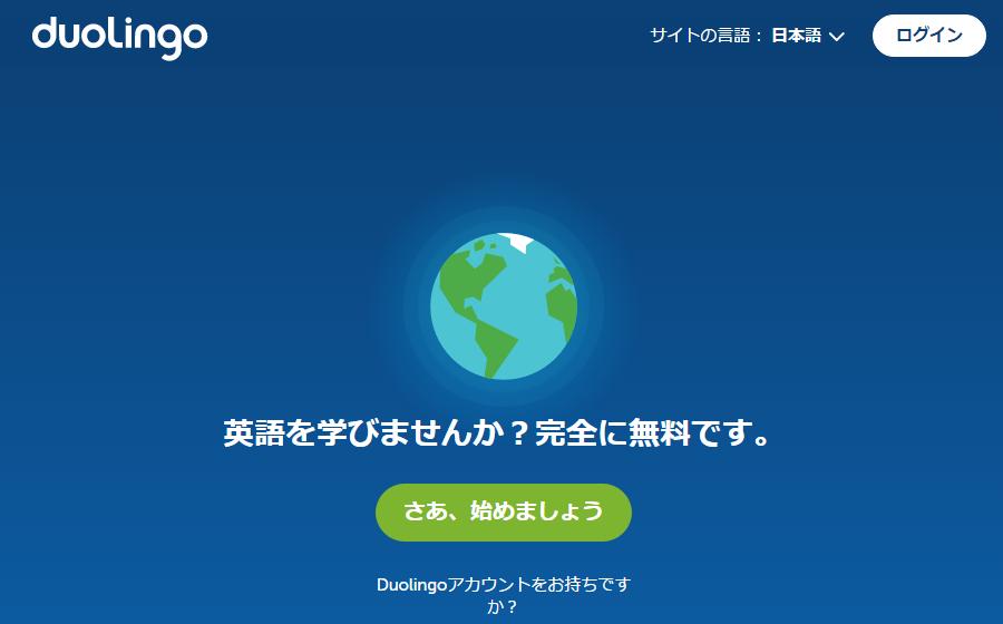 duolingo-cover-1