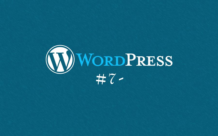 WordPressでブログを始めよう! ~第7回~ オリジナルテーマの下準備