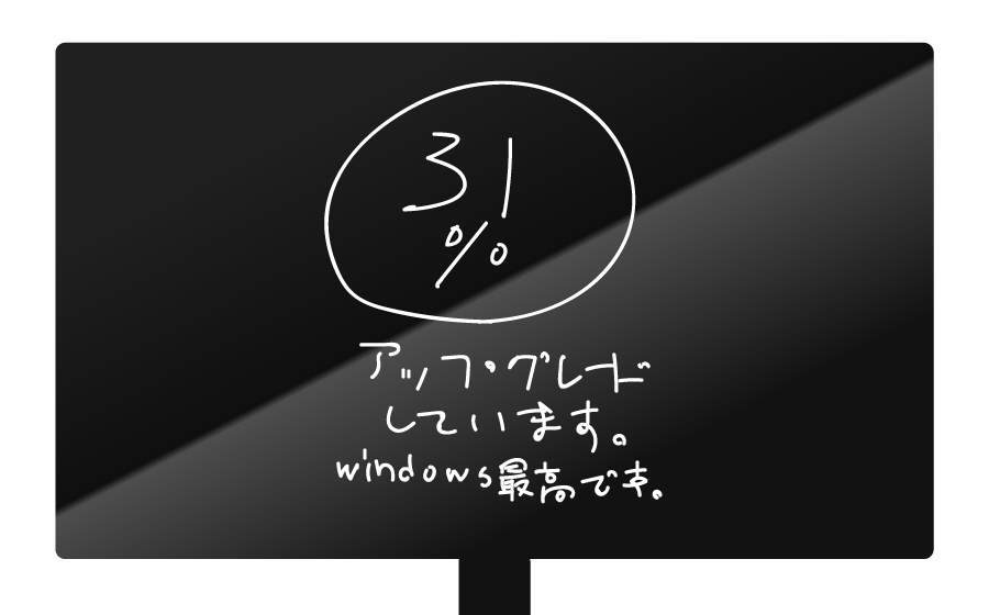 win10-upgrade-1
