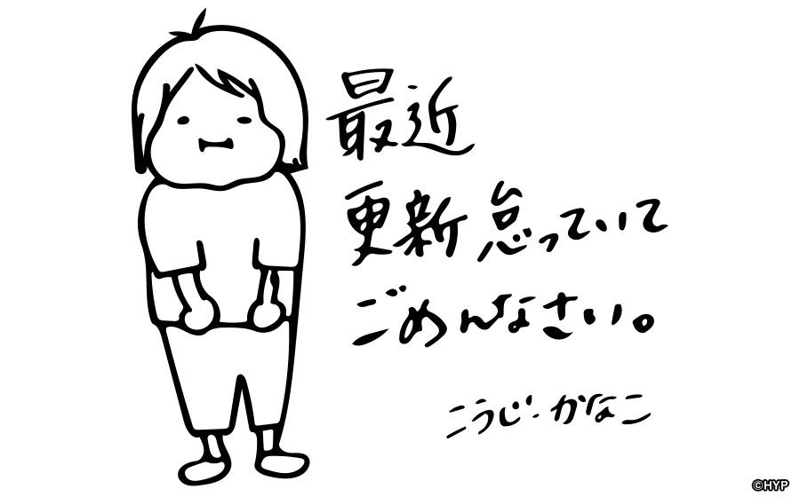 160703_01