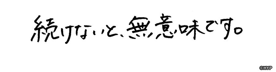 160711_07