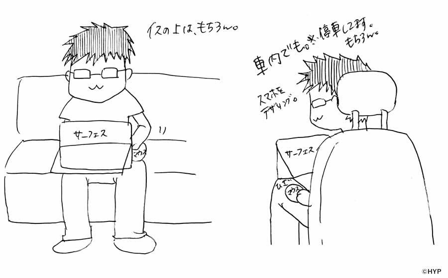 160810_01