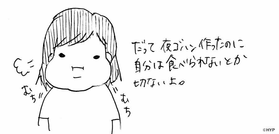 160810_05