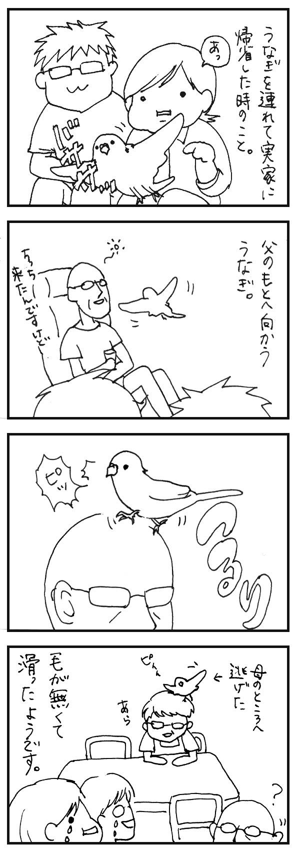 yonkoma01